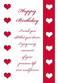 free printable birthday cards for my husband printable cards
