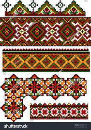 ukrainian ornaments stock vector 300575339