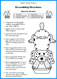 shiloh lesson plans author phyllis reynolds naylor