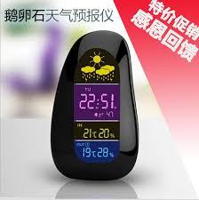 temperature chambre bébé ygh392 thermomètre chambre bébé à la maison intérieur haute