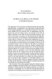 Law Essay Example Sample Self Reflection Essay
