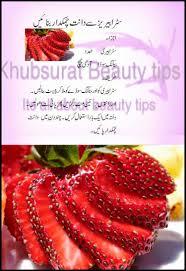 zauq shayari teeth whitening at home in urdu tips for teeth