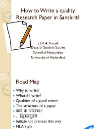 what is the process of writing a research paper how to write a quality paper in sanskrit te x citation