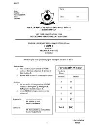 english writing paper form 2 english mid year 2014 examination pt3 formatted exam form 2 english mid year 2014 examination pt3 formatted exam linguistics grammar