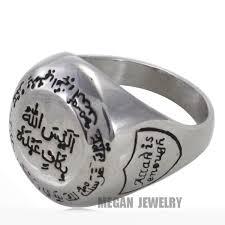 platinum rings for men in islam 20 27day delivery silver plating islam allah muslim allaisallah