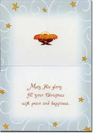 glory to the newborn king religious christmas card by lpg greetings
