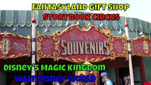 Disney World Souvenirs Big Top Souvenirs Magic Kingdom At Walt Disney World Youtube