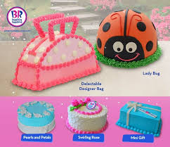 baskin robbins creates special ice cream cakes for mother u0027s day
