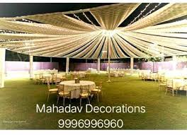 Marriage Decorations Front Bazzar Mahadev Marriage Decoration Jind