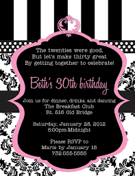 wedding invitations online free printable design poster online free printable