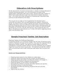 teaching sample resume sample resume for preschool teacher outside plant engineer sample preschool teacher description for resume resume for your job teacher job description for resume resume examples