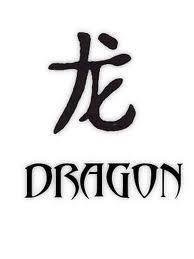 tribal dragon armband tattoo future tattoos pinterest