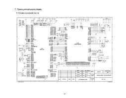 schematic unlimited u2013 the wiring diagram u2013 readingrat net
