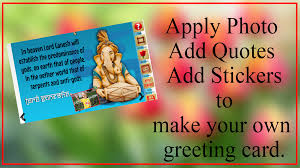Satyanarayan Pooja Invitation Card Ganesh Chaturthi Greeting Card Android Apps On Google Play