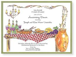rehearsal brunch invitations italian table invitation myexpression 16478