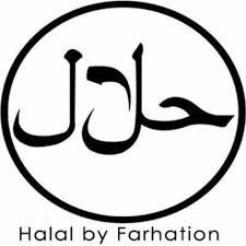 download asmaul husna bismillahi bada na mp3 asma ul husna by halalsound halal sound free listening on soundcloud