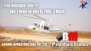 book your dreamflat mumbai emi rs 7900 monthly free