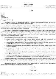 Example Of A Federal Resume by Federal Resume Cover Letter