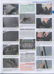 opel astra h 2004 repair manual