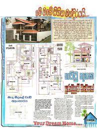 13 house plans of sri lanka elakolla architect lanka architect