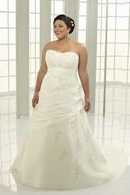 Wedding Dress Sale Wedding Dresses Online Plus Size Wedding Dress Lace Wedding