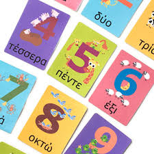 printable greek numbers free language printables gus on the go language learning apps for kids