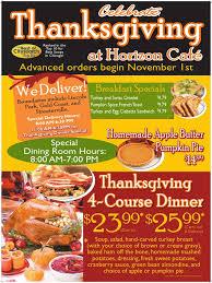 thanksgiving 2014 poem download thanksgiving 2014 a menu poem by geoffrey gatza