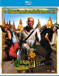 film blu thailand thaidvd movies games music value