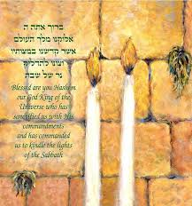 friday night shabbat candle lighting prayer iron blog