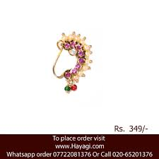 Buy Maharashtrian Traditional Nath Clip Hayagi On Twitter