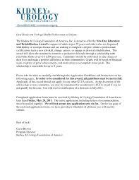 School No Letter Of Recommendation Nursing School Recommendation Letter From Employer Cover Letter