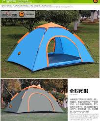 camel tents camel outdoor cing tents for 5 seconds speed open single