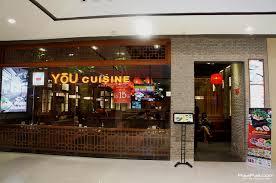 cuisine you พาไปก น you cuisine ส ก สไตล เซ ยงไฮ รสโดนใจ อร อยถ กปาก paapaii