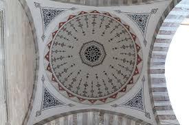 islamische architektur kostenlose foto die architektur struktur gebäude muster