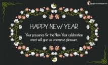 happy new year invitation new year invitation cards