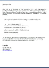 cover letter sample for fresher mba finance starengineering