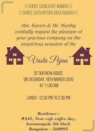 wordings for housewarming griha pravesh vastushanti ceremony in india