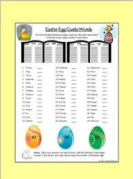 thanksgiving dictionary guide words thanksgiving worksheets