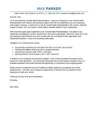 cover letter no job posting