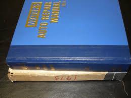 motors auto repair manual 1973 motors 9780910992145 amazon com