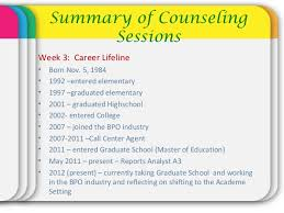 career counseling case