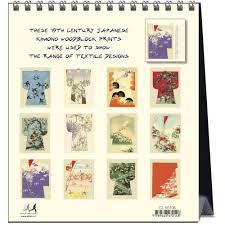 2018 easel desk calendar kimono 2018 easel calendar 9789463470148 calendars com