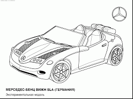 astonishing old car coloring page with cars coloring page