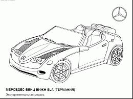 astounding lamborghini aventador car coloring page with cars