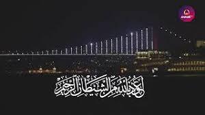 download mp3 qiroat uzbek quron hofiz juda chiroyli qiroat bilan mp3world