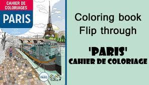cahier de coloriages paris u0027 by isy ochoa coloring book review