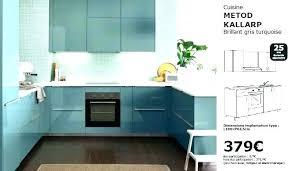 magasin de cuisine pas cher renovation cuisine pas cher renovation cuisine pas cher magasin de
