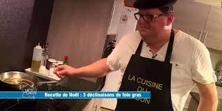 fr3 recettes de cuisine vidéo un cuisinier de mont de marsan concocte trois recettes sur