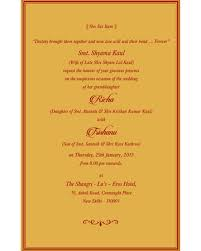 hindu wedding invitation wording matter of marriage card check wedding invitation messages wedding