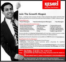 Tour Manager Job Description Jobs In Kesari Tours Pvt Ltd Vacancies In Kesari Tours Pvt Ltd